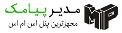 logo-modirpayamak3