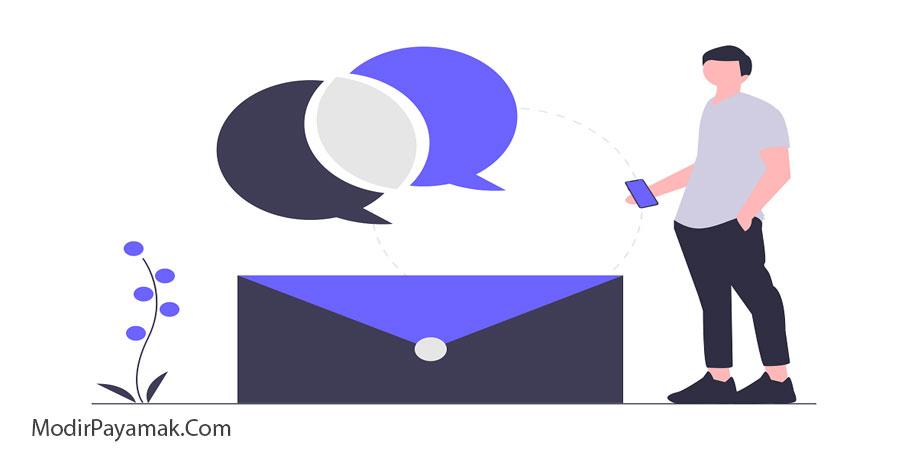 مزیت تبلیغات با پیام کوتاه نسبت به دیگر روش های تبلیغات
